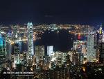 [홍콩여행] 홍콩의 먹거리들 - 사전조사편 -