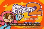 [한글판] 미스터 드릴러 2 Mr.DRILLER 2