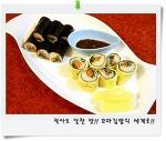 꼬마김밥 대 계란말이김밥 - 마약김밥인 이유를 알겠어!!
