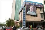 천안의 명물 호두과자~(11.04.16 방송분)