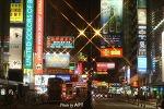 홍콩의 교통수단정복 - 홍콩여행팁