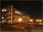 [2009.10.21 (수) 맑음] 제주대학교 중앙도서관 외 야경