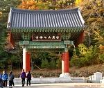 일반인의 불교이야기(1)-산문(山門)