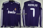 10/11 Real Madrid 3rd No.7 Ronaldo UCL Match Issued (SOLD OUT)