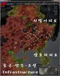 초보자를 위한 HOI3SF 중국 국민당 -3