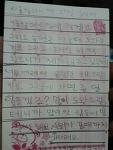 초등 1학년이 쓴 편지, 이런 반전이 있을 줄이야....