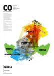 인포그래픽디자인 [infography] 과 프레젠테이션과의 관계