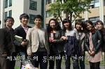 삶의모임 세보, 힘찬 2011 발걸음(11.04.01)!