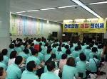 이대목동병원파업투쟁문화제(9/6)