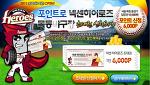 목동구장 포인트 파크 이용 (야구) 예매안내