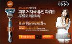 [이벤트] 피부저자극 질레트 퓨전파워를 선착순 매일 1000명에게!!
