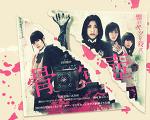 [2012.05] Shinozaki Ai - 골호 (骨壺, Japanese horror movie Kotsutsubo, 2012)