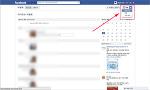 페이스북 이벤트, 구글 캘린더와 간단히 동기화하자