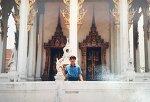 26년 전 태국 방콕
