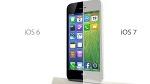 아이폰 IOS 7 GM버전 다운