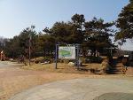 안산 선부동 달미공원(와동제3공원)