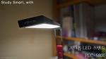 스마트한 공부를 돕는 프리즘 LED 스탠드, PLC-5800