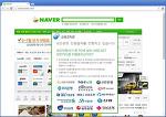 네이버 금융감독원 보안관련 인증절차 팝업 파밍사기 원인과 복구방법 by S