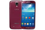 [SK][E330S][MI2] Galaxy S4 LTE-A Pre-Rooted Stock Rom MI2 (갤럭시S4 LTE-A MI2 루팅펌웨어)