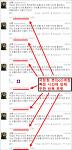 지금도 활동 중인 국정원 트윗 봇(bot) 계정