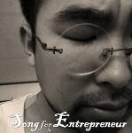 #029 말하는 대로, 처진 달팽이 - 기업가정신 세계일주