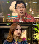 우영워드 ㅡ 소셜테이너와 슈퍼스타5