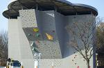 안산 화랑유원지에 인공암벽등반 할 수 있는 곳이 생긴다