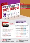 대구광역시_경북대정보전산원 L홀더 및 전단