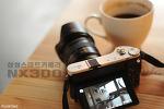 삼성스마트카메라 NX300 이미지로거 시작합니다
