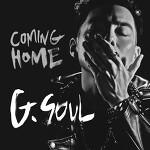 연습생 생활 15년만에 드디어 데뷔하는 지소울(G-Soul) 앨범,커버곡