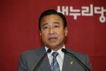 '비리와의 전쟁'으로 불붙은 박근혜 대통령과 MB의 전쟁