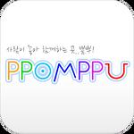 뽐뿌(PPOMPPU), 해킹으로 인한 고객정보 190만건 개인정보 유출 사건 (2015-09-11)