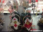 일본의 설날 풍습인 카도마츠와 카가미모찌 그리고 오세치