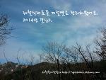 계절별 제철식재료 정리, 2014년 결산2
