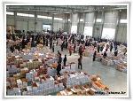 성주참외 - 성주군 농산물유통센타 공판장 개장식