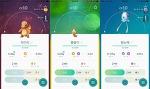 포켓몬고(Pokémon Go) 한국 출시! 체험 1일차, 아직은 뭐가뭔지 잘 모르겠다