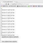 Javascript로 포스트백 발생시키기 (비하인드 메소드 호출)