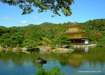 Kinkaku (The Golden Pavilion) / Rokuon-ji Temple (金閣 鹿苑寺)