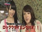 [2012.08] [Pigoo] 시노자키 아이 (Ai Shinozaki,篠崎愛) - VS 篠崎愛 #09