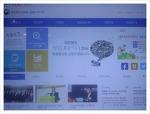한국 방송통신위원회 홈페이지 바로가기