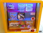 2016년 맥도날드 해피밀 신기한 스쿨 버스 과학 동화 미니북 1차 3종 세트 (McDonald's Happy Meal Toy Corea) - 8월 26일