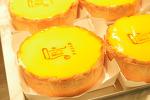 오사카에서 맛본 치즈타르트! 파블로(PABLO) 신사이바시점