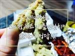 네네치킨, 스노윙치즈,쇼킹핫치킨이 정답!!
