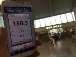[KT 광대역 LTE-A ④] 대전에서 살펴본 광대역 LTE-A 속도