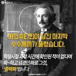 중력파의 발견이 가지는 물리학적 의미는?