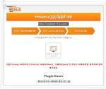 현대카드 아이폰6 스마트폰 공인인증서 설치!!