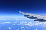 대한항공/아시아나 2017년 마일리지 공제표(성수기기간안내 및 제휴항공사정보포함)