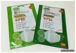 식약처인증마스크인 KF80/KF94 웰킵스황사마스크 추천해요~
