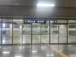 지하철 고속터미널 역의 계단 아이디어