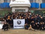 해커스쿨 제 9회 해킹캠프 동계 후기